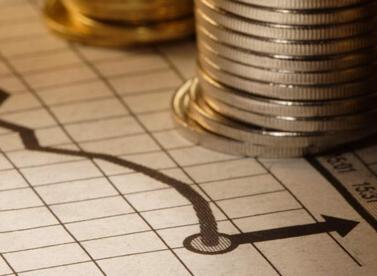 Продажа ценных бумаг и расчет НДФЛ