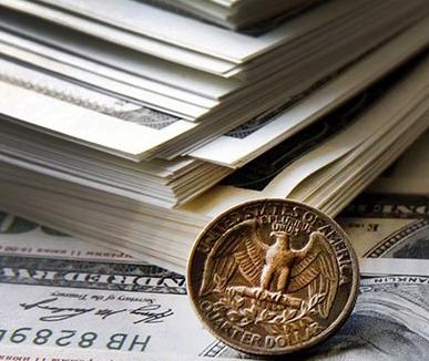 Расходы при продаже ценных бумаг