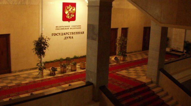 НДС 20%, новые поправки в НК РФ – что нас ожидает?