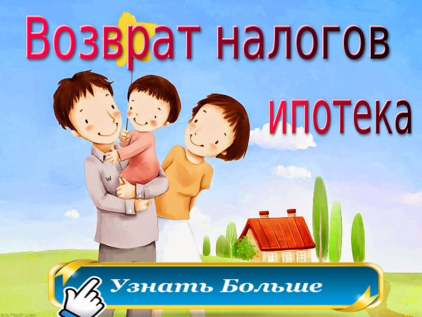 Праздничные и выходные дни в Украине в 2019 году: производственный календарь